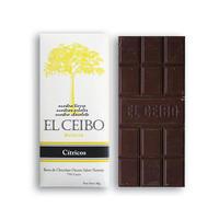 EL CEIBO bolivia オレンジピール 80g