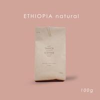 100g エチオピア イディド・トゥルセ  Natural 浅煎り
