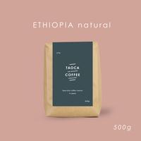 500g エチオピア イディド・トゥルセ Natural 浅煎り
