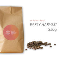 EARLY HARVEST(秋季限定ブレンド)250g