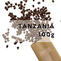 100g タンザニア モンデュール