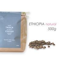 500g エチオピア イルガチェフェ Natural 浅煎り