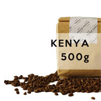 500g ケニア キアンブ 中深煎り