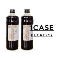 【ノンカフェイン】カフェオレベース 12本[DECAF]