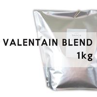 1kg Valentine BLEND 2020