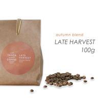 LATE HARVEST(秋季限定ブレンド)100g