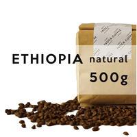 500g エチオピア イルガチェフェnatural 浅煎り