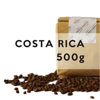 500g  コスタリカ ラスラハス ブラックハニー