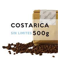 500g コスタリカ シンリミテス浅煎り