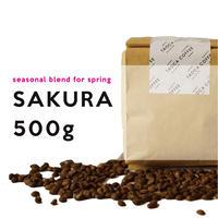 500g SAKURA BLEND 2020 浅煎り