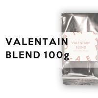 100g Valentine BLEND 2020