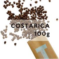 100g  コスタリカ ラスラハス ブラックハニー