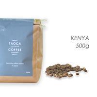 500g ケニア カリミクイ 中深煎り
