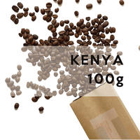 100g ケニア ジャングワイニ 中深煎り