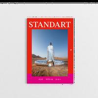Standart Japan #17
