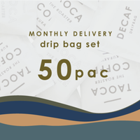 "【Monthly Delivery】ドリップバッグ ""50個"" 定期配送サービス"