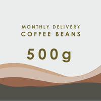 【Monthly Delivery】コーヒー豆 定期配送サービス (500g)