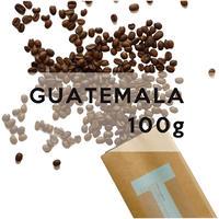 100g グアテマラ アルコイリス農園  深煎り