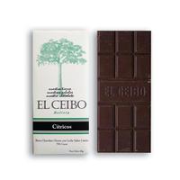 EL CEIBO bolivia レモンピール 80g