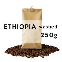 【NEW CROP】250g エチオピア  イルガチェフェ ウォルカ ウリ  washed  浅煎り