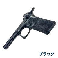 【フリーダムアート】 G26AD用アサルトフレームHCアングル