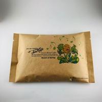 珈琲豆-TAROブレンド-