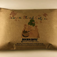 珈琲豆-季節のブレンド-