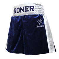 RONER  KICK  NAKED KING 1st model NAVY x SILVER