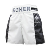 RONER KICK OROCHI 1st model  WHITE/IVORY