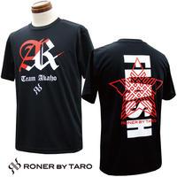 RONER x  RYO AKAHO   限定コラボTシャツ