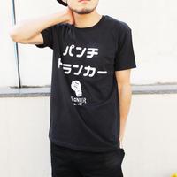 RONER by taRo パンチドランカーTシャツ BLACK