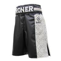 RONER  OROCHI  1st model  BLACK//IVORY