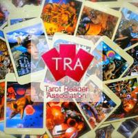 ボイジャータロット国際認定TRA認定資格