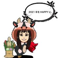 ZOOM 2021年をHAPPYに !!!