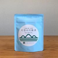 【シングルオリジン】無農薬・無化学肥料 川根茶 ふじみどり(内容量: 50g)