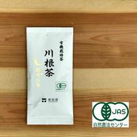 無農薬・無化学肥料 川根茶 新月の茶(内容量: 100g)