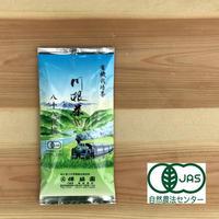無農薬・無化学肥料 川根茶 八十八夜摘(内容量: 100g)
