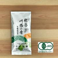 無農薬・無化学肥料 川根茶 川根の香(内容量: 100g)