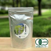 【水出しにも◎】無農薬・無化学肥料 川根茶 高級川根茶(内容量: 200g)