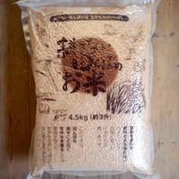 tasoニシキ 白米 4.5kg  (農薬・化学肥料不使用)