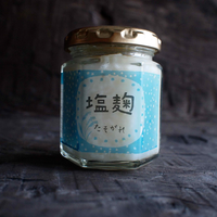 tasogare 塩麹