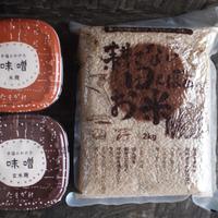 耕さないたんぼのお米(玄米)と味噌2種のセット