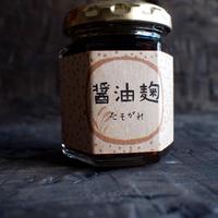 tasogare 醤油麹