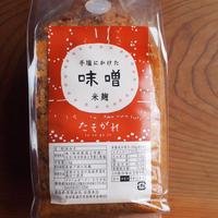 手塩にかけた味噌 米麹 1kg