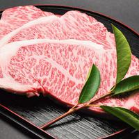 最高級松阪牛のサーロインステーキ 200g #松阪まるよし