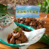 銚子で水揚げ「近海鮪の生姜煮」(200g) #絶景の宿 犬吠埼ホテル