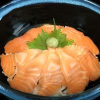 サーモン丼(具材)10切 特製タレ付 5個セット #鳥羽海鮮市場 海の駅黒潮
