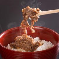 最高級松阪牛を100%利用した特製しぐれ煮 #松阪まるよし