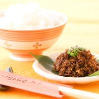 特選神戸牛100%しぐれ煮#ほてるISAGO神戸