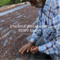 エチオピア ナチュラル シティロースト 200g